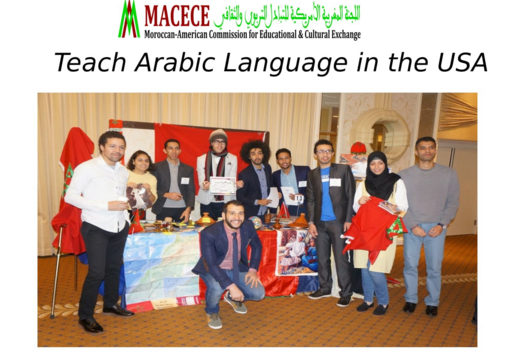 هام..فرصة لا تعوض للراغبين في تدريس اللغة العربية بالولايات المتحدة الأمريكية