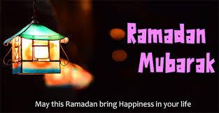 Ramzan Mubarak Wishes images 2018