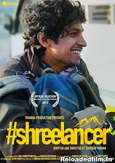 Shreelancer (2017)