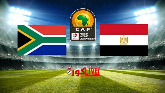 مباراة مصر وجنوب إفريقيا بتاريخ 06-07-2019 كأس الأمم الأفريقية