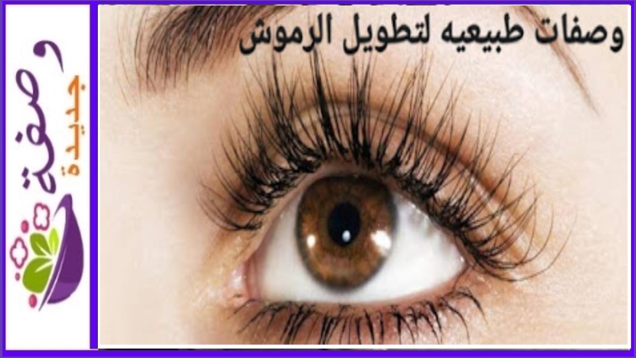 قطرة تطويل رموش العين، قطرة تطويل الرموش لوميجان، تطويل رموش العين بشكل طبيعي، تكثيف و تطويل الرموش بطريق سريعة