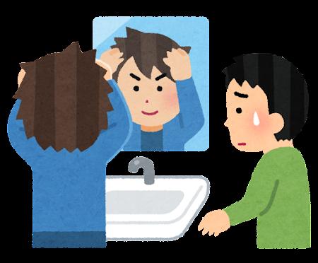 洗面台を占領する人のイラスト(男性)