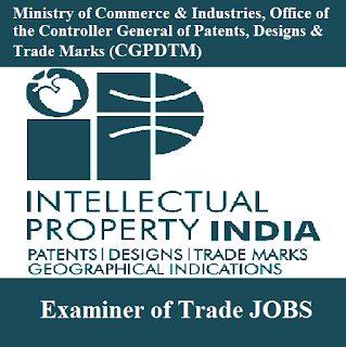 Ministry of Commerce & Industries, Office of the Controller General of Patents Designs & Trade Marks, CGPDTM, freejobalert, Sarkari Naukri, CGPDTM Answer Key, Answer Key, cgpdtm logo