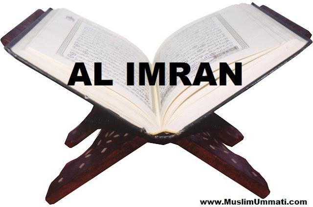 3 Surah Al Imran