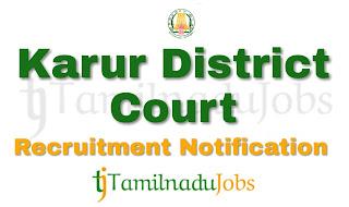 Karur District Court Recruitment 2018 , govt jobs 10th pass, govt jobs 8th pass