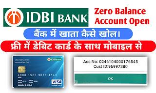 IDBI Bank Me Account Opning