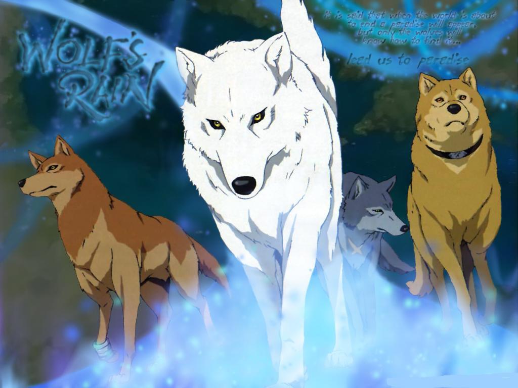 Hentai rain wolfs