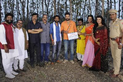 M L A  Darj iBhojpuri Movie