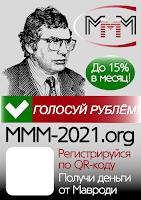 выборы в государственную думу 17-19 сентября 2021