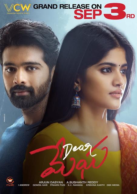 Megha Akash, Adith Arun, Arjun Somayajula 2021 Telugu film Dear Megha Wiki, Poster, Release date, Songs list