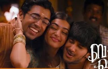 Bangalore Days Wedding Song Lyrics - Thudakkam Maangalyam