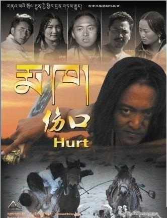 "Movie ""Hurt"" 2013"