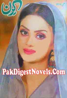 Kiran Digest May 2019 Pdf Free Downoad
