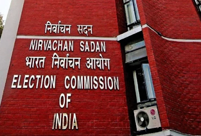 ECI+appoints+Special+Expenditure+Observers+for+six+States