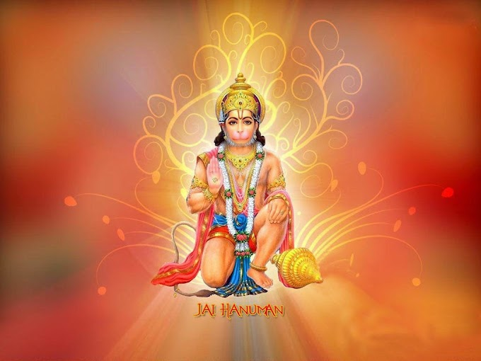 श्री हनुमान चालीसा -  Shri Hanuman Chalisa in Hindi