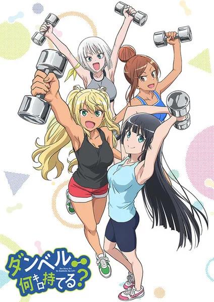 Anime superbohatera porno