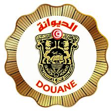 الديوانية التونسية نحو إلغاء المعاملات الورقية بحلول عام 2023