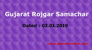 Gujarat Rojgar Samachar : Date 2nd January 2019