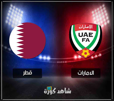 uae-vs-qatar