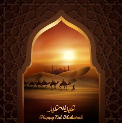 eid ul adha dhul hijjah