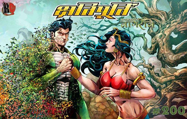 Veergati Nagraj Comics Pdf