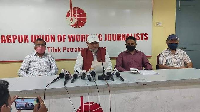 आज दिनांक 09 अप्रैल  2021 को भारतीय लोकमत राष्ट्रवादी पार्टी की प्रेस वार्ता नागपुर स्थित पत्रकार परिषद् में हुई.