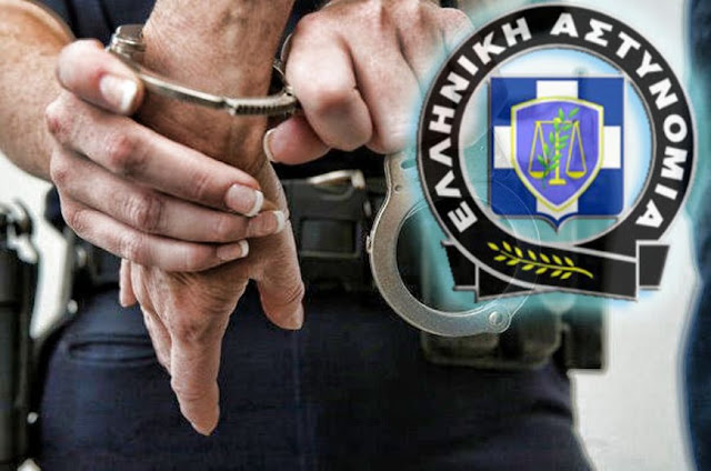 691 συλλήψεις το Νοέμβριο από την αστυνομία στην Πελοπόννησο