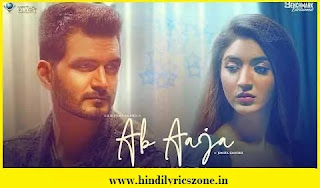 AB AAJA LYRICS IN HINDI : GAJENDRA VERMA : JONITA GANDHI। HINDILYRICSZONE.IN