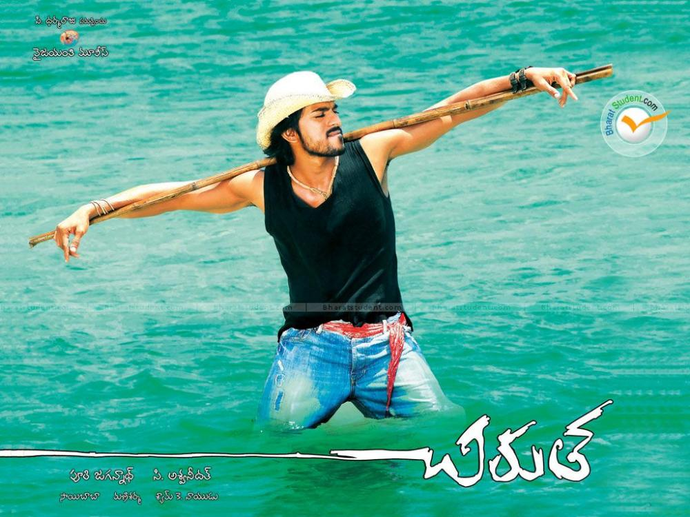 Ram Charan All Movies Hindi Dubbed Name List - MOVIES GLANCES