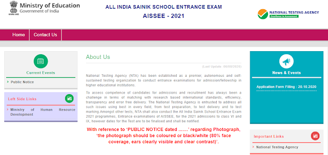 All India Sainik Schools Entrance Examination (AISSEE) 2021 Apply Online, Eligibility, Fees, Dates