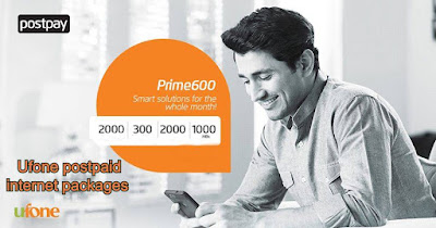 Ufone postpaid internet packages 2020