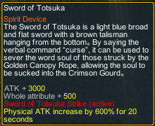 Naruto Counter Attack 7.8 Item Sword of Totsuka detail