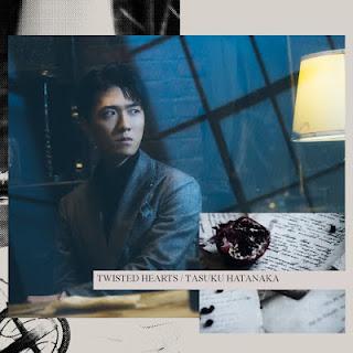Tasuku Hatanaka - TWISTED HEARTS | Moriarty the Patriot Opening 2 Theme Song