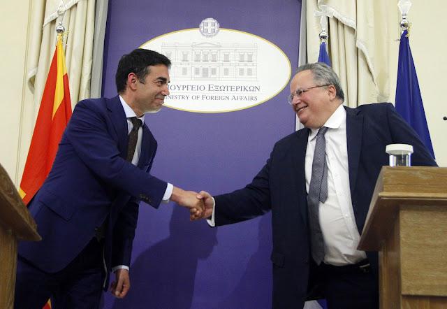 Η Ελλάδα συμβιβάστηκε στο ζήτημα της ονομασίας των Σκοπίων