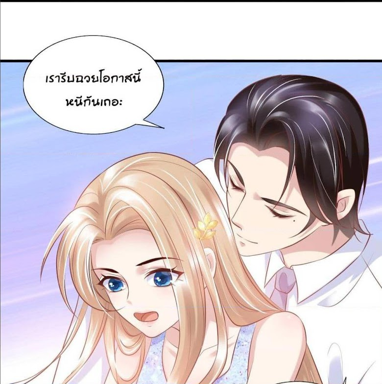 Contract Sweet Pet Don't Want To Run Away from Hot Mom - หน้า 20