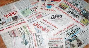 صحف سودانية رياضية قائمة بالصحف السودانية الصادرة صباح اليوم