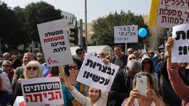 آلاف الإسرائيليين يتظاهرون اليوم فى تل أبيب ويطالبون برحيل رئيس الوزراء
