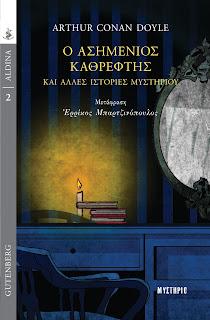 https://www.dardanosnet.gr/book_details.php?id=2380