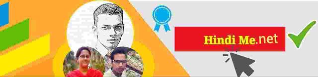 india-Top-Best-Hindi-blog-list-Bloggers-hindi-me