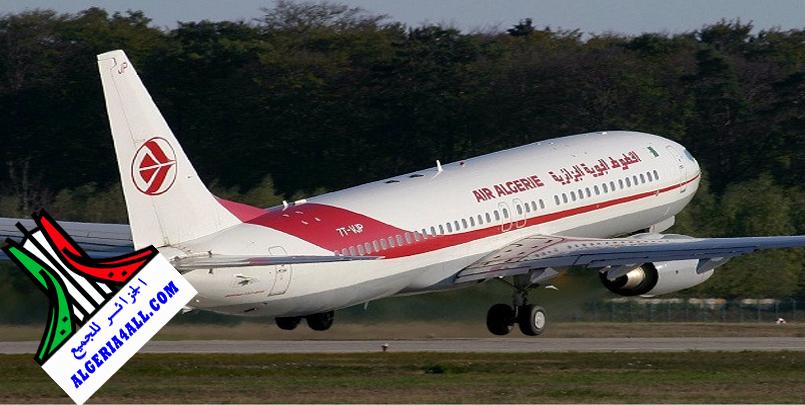 طائرات الجوية الجزائرية تتوجه للمغرب لإجلاء العالقين.