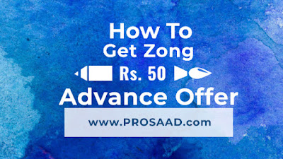Zong Advance Balance Code 2021