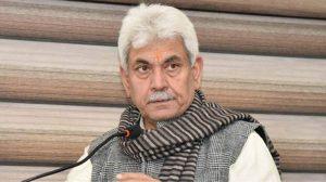 """जम्मू-कश्मीर के LG मनोज सिन्हा ने किया प्रोजेक्ट """"आवाम की बात"""" का उद्घाटन"""