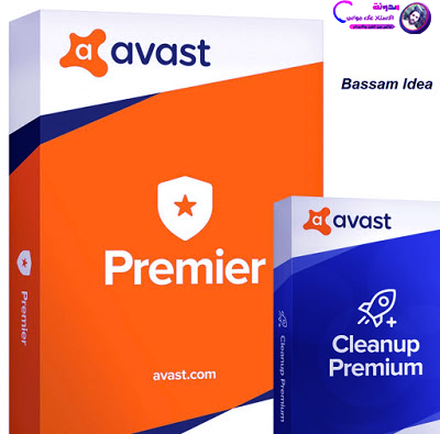 Avast Cleanup Premium 2020 Free Download
