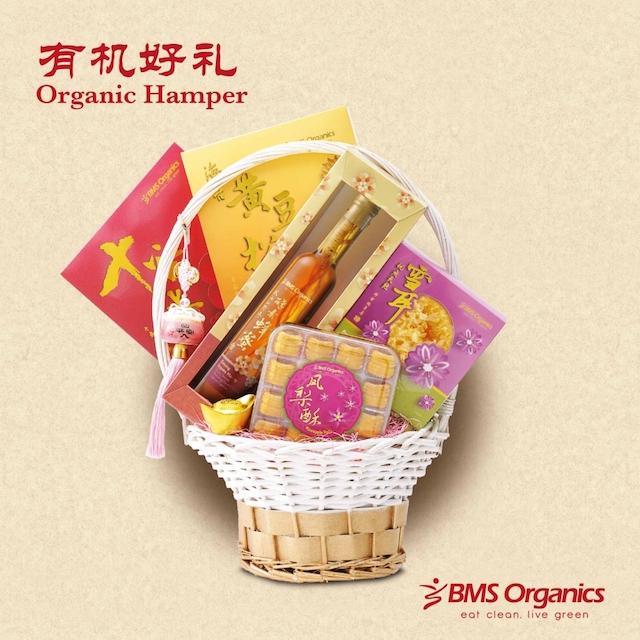 BMS Organic Hamper - RM138