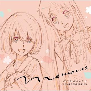 Kayano Ai, Tomatsu Haruka & Hayami Saori - Secret Base ~ Kimi Ga Kureta Mono | Anohana - The Flower We Saw That Day Ending Theme Song