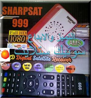 احدث ملف قنوات SHARP SAT 999
