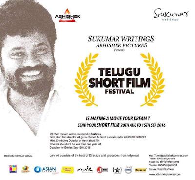 TELUGU SHORT FILM FESTIVAL 2016 by Sukumr