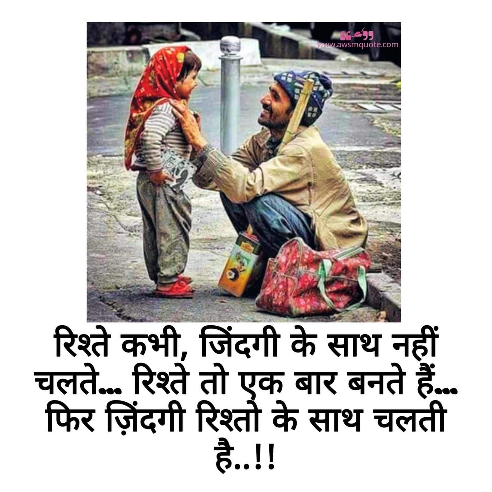 Top 15 Sad Romantic Hindi Shayari WhatsApp Status - 2020