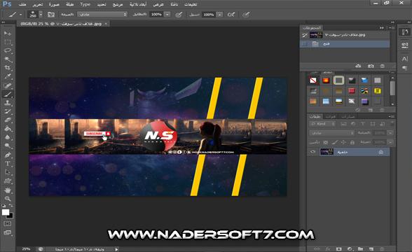 تحميل برنامج Photoshop كامل احدث اصدار مجاني