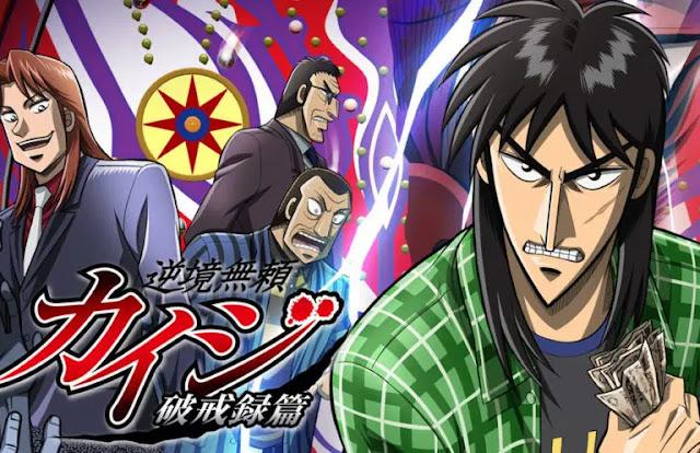انمي Kaiji: Ultimate Survivor الموسم الأول مترجم HD